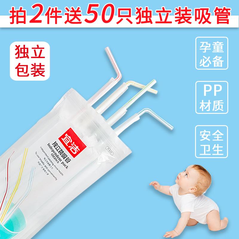 一次性吸管单独纸包装弯头艺术吸管孕产妇月子儿童饮料奶茶粗吸管
