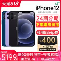 可用88VIP券【赠碎屏宝】Apple/苹果 iPhone 12 5G双卡双待手机 iPhone12国行正品官方旗舰店手机