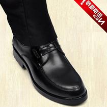 正装皮鞋男商务休闲真皮青年系带冬季内增高韩版黑色棉鞋工作圆头