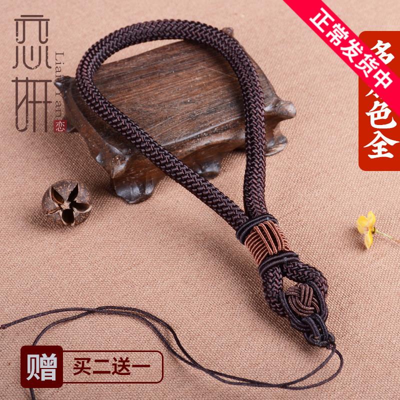 恋妍原创手把件挂绳编织文玩挂件绳子翡翠玉器把玩手绳车钥匙挂绳