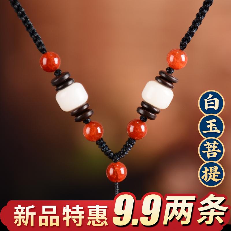 白玉菩提吊坠挂绳手工编织玉坠挂件绳翡翠玉佩项链绳挂脖挂坠红绳