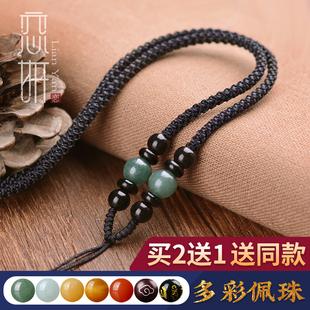 手工编织项链绳子油青翡翠吊坠挂绳男女款挂脖和田玉佩挂件挂坠绳