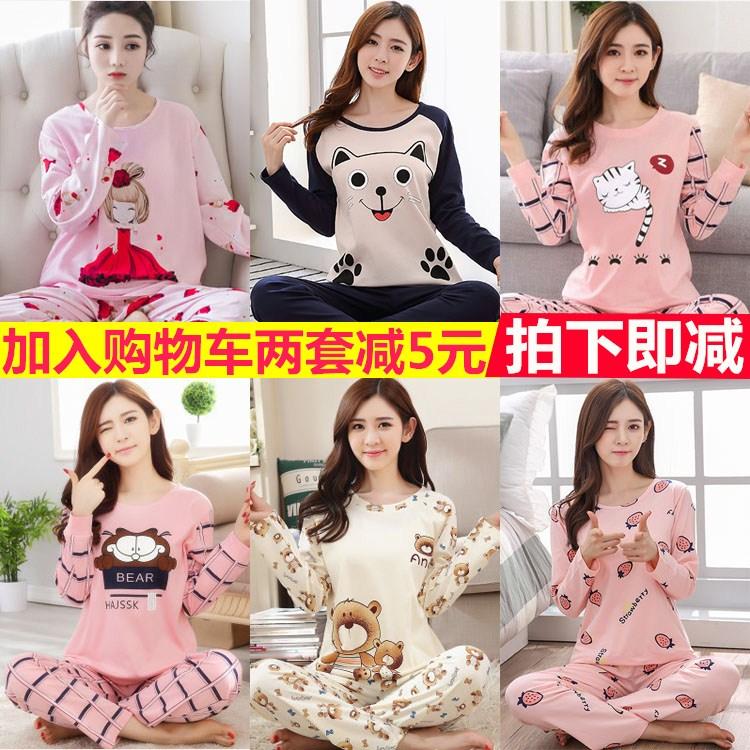 秋季睡衣女韩版清纯薄款长袖长裤两件套装可外穿学生女运动家居服