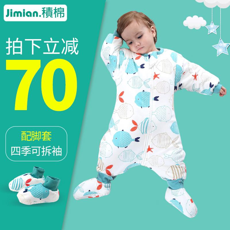 婴儿睡袋秋冬季冬款纯棉宝宝分腿加厚小孩儿童防踢被神器四季通用