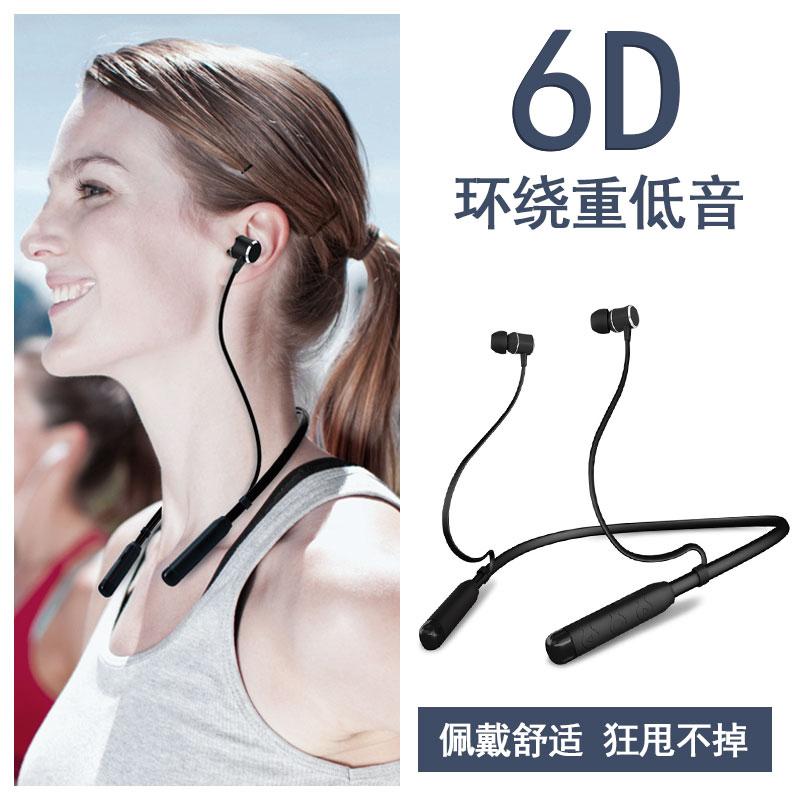 无线蓝牙耳机双耳防汗运动耳塞挂脖式苹果vivo华为oppo男女通用款