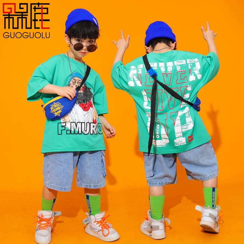 儿童街舞潮服男童短袖嘻哈潮流套装少儿hiphop潮牌帅气宽松演出服
