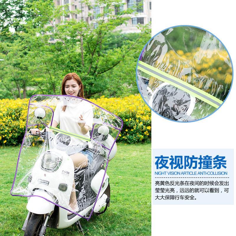 电动车挡风被电瓶车通用高清挡雨板摩托车前挡加高耐用透明挡风膜