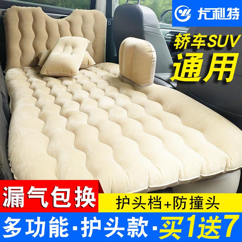 车载充气床垫汽车后排睡垫轿车SUV后备箱座旅行床垫车上睡觉神器