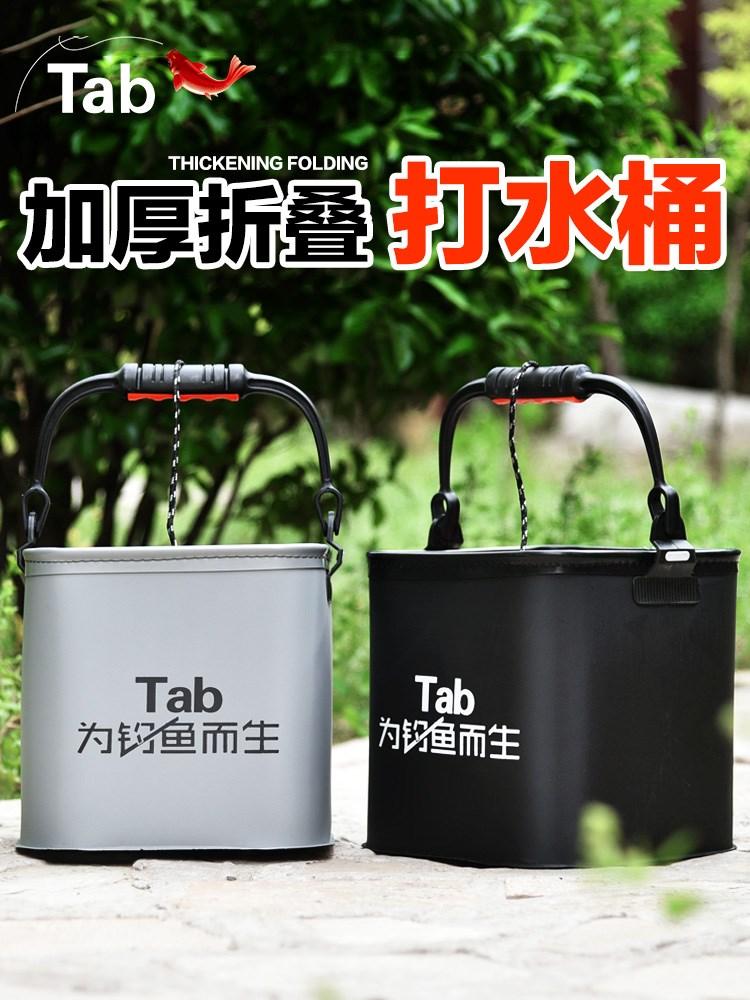 钓鱼打水桶活鱼桶折叠水桶带绳加厚提小鱼桶装鱼箱钓鱼桶鱼护渔具