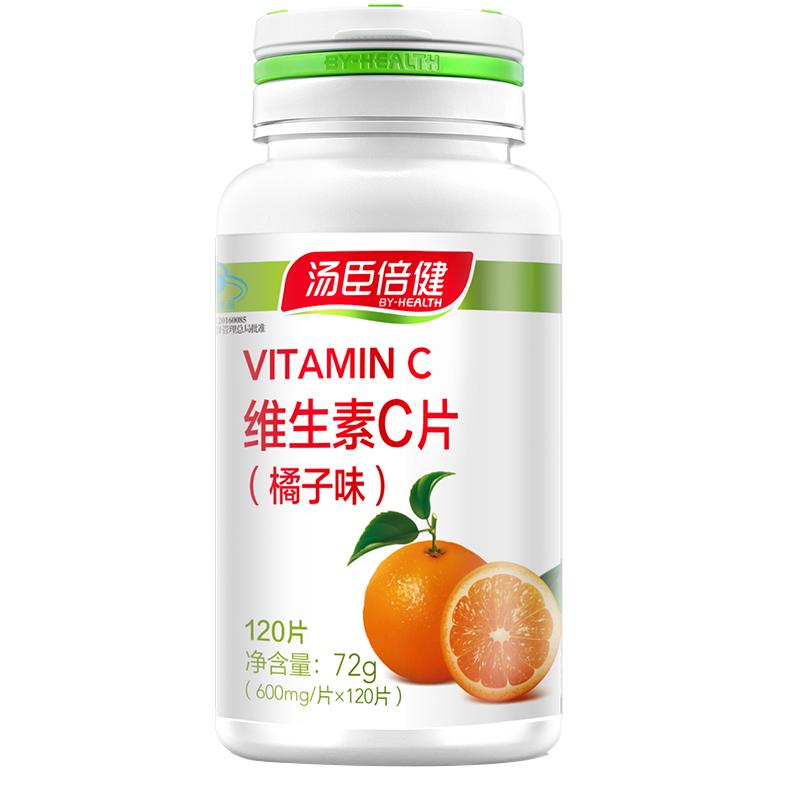 汤臣倍健c橘子味维生素c咀嚼片维生素c搭配vevb