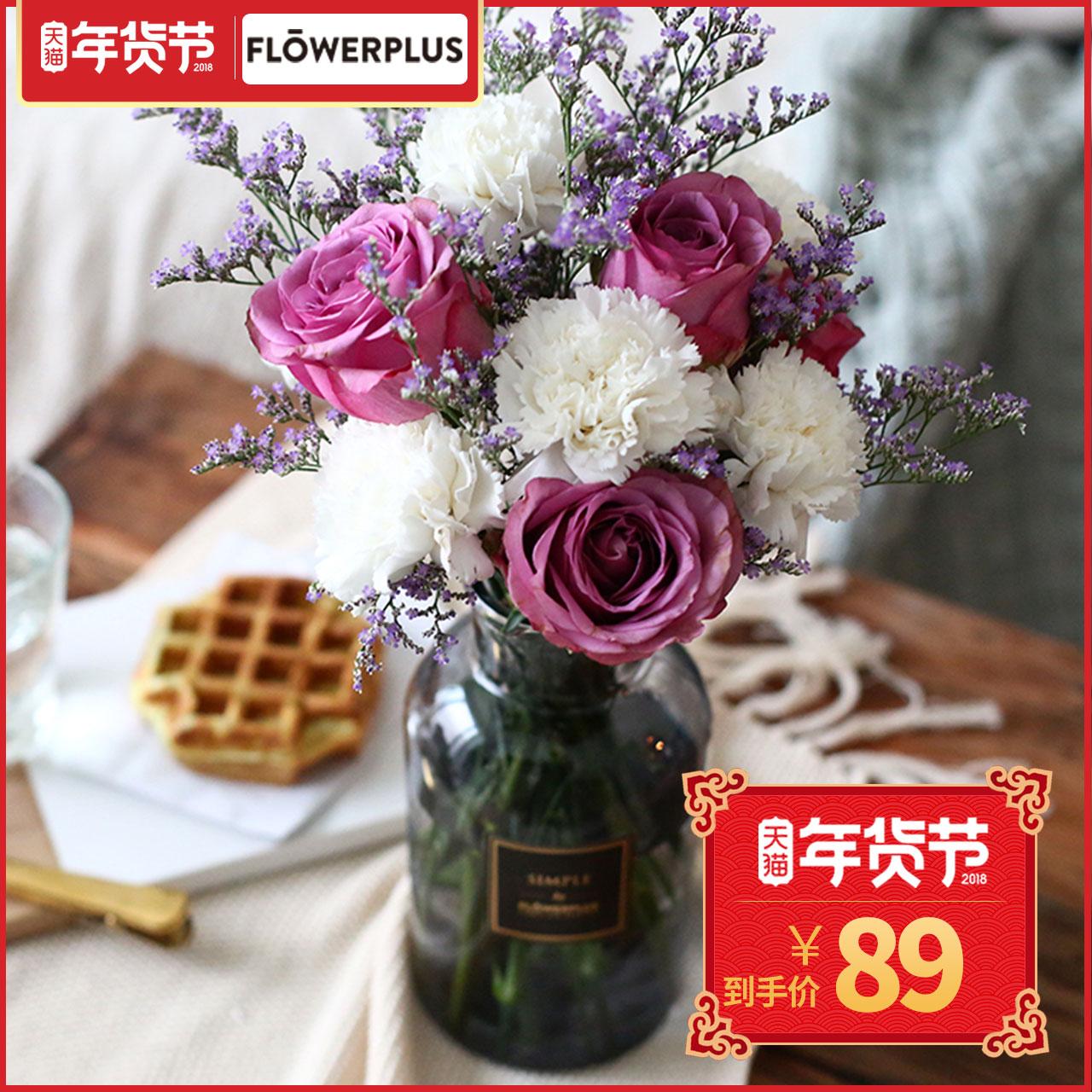 flowerplus【花+】悦花鲜花包月速递新客送花瓶包邮新年礼物
