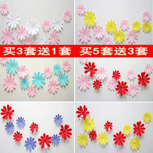 3D three-dimensional flower wall stickers small decals bedroom living room TV background wall glass window wall decoration free stickers