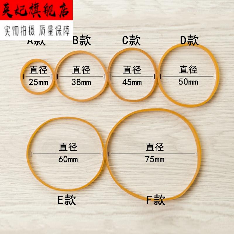5MM宽黄色橡皮筋包邮10MM宽咖啡色橡皮圈橡胶圈牛筋乳胶圈粗皮筋