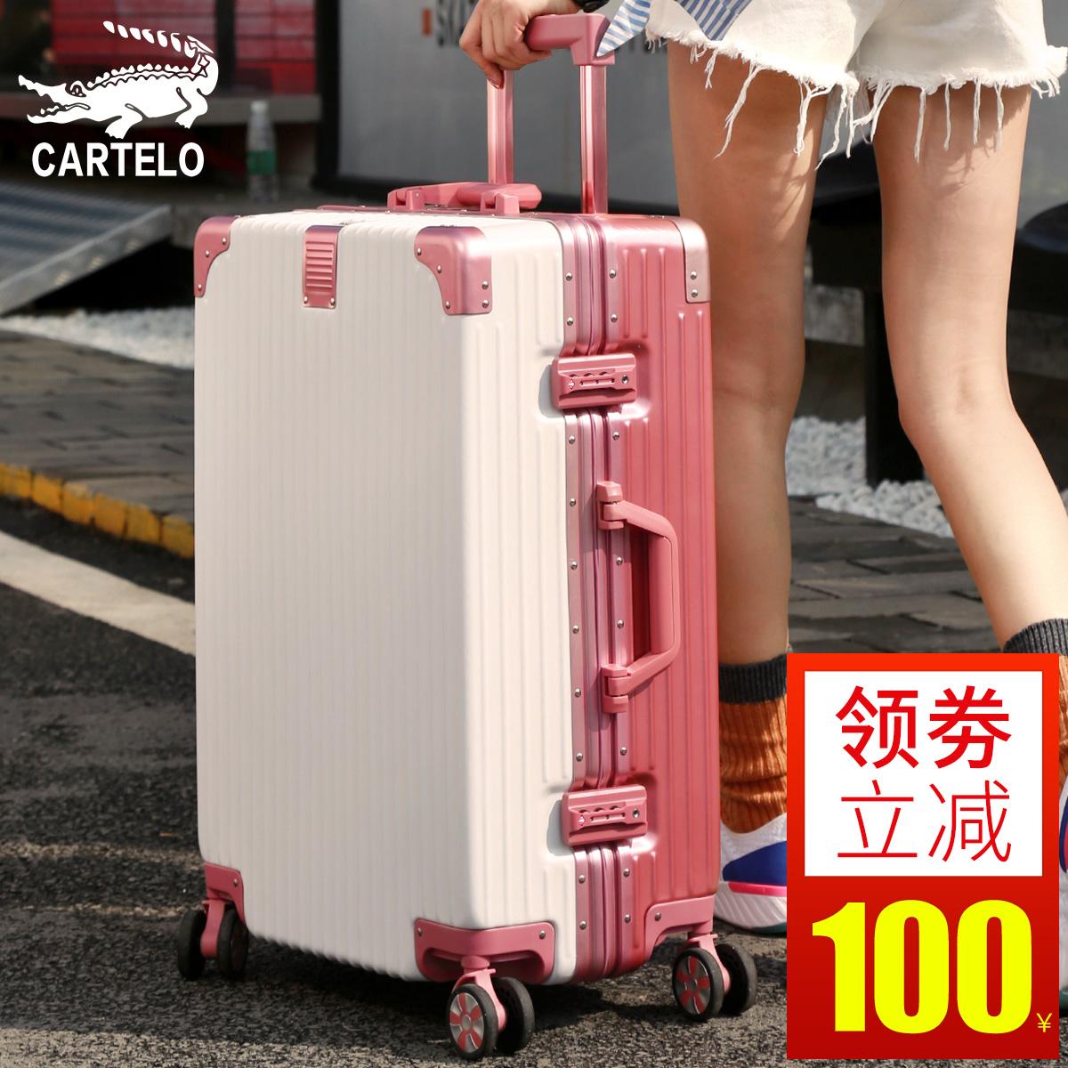 卡帝乐鳄鱼 行李箱万向轮男女学生拉杆ins网红密码箱24寸登机箱