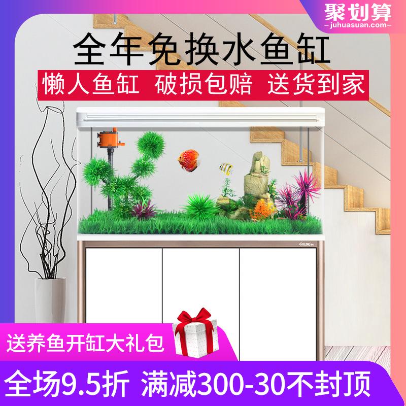 中小型客厅鱼缸水族箱家用懒人免换水高清玻璃生态大型�~缸带底柜