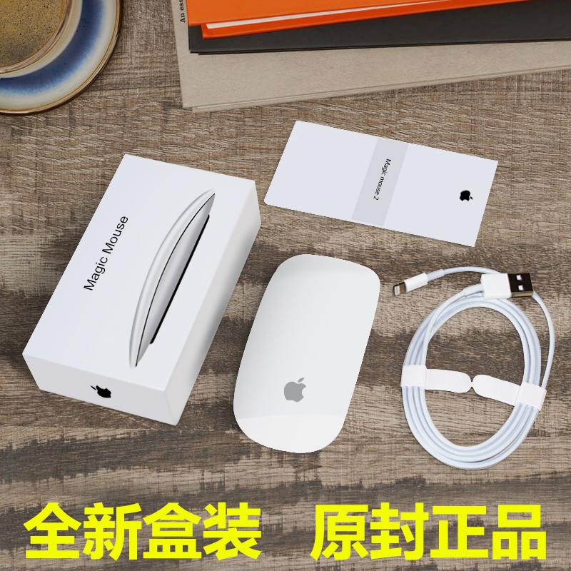 点击查看商品:苹果MacBookair pro笔记本电脑ipad无线蓝牙鼠标magic mouse2二代