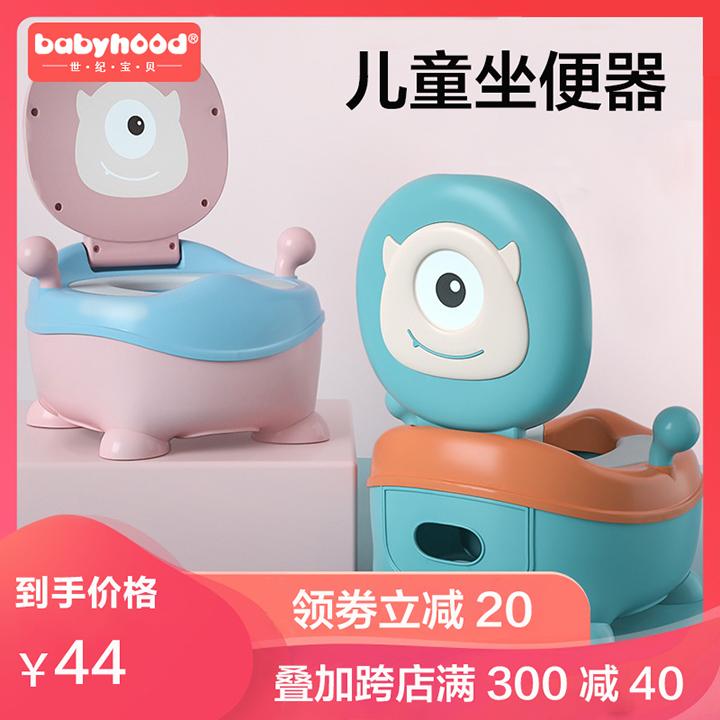 世纪宝贝加大号婴幼儿童坐便器男孩女宝宝马桶小孩便盆厕所座尿桶