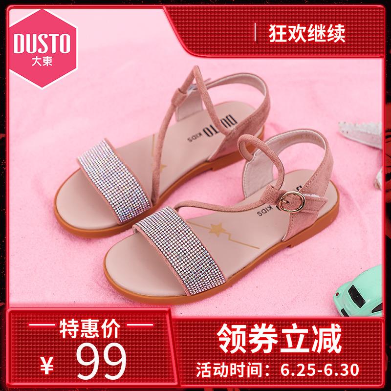 大东童鞋女童凉鞋夏季新款露趾沙滩鞋时尚罗马凉鞋中大童细带鞋子