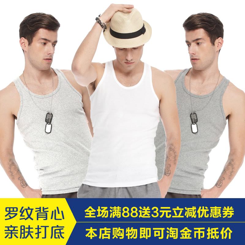 3件包邮宜而爽CL802N男士夏大红白色修身弹力罗纹跨栏全纯棉背心