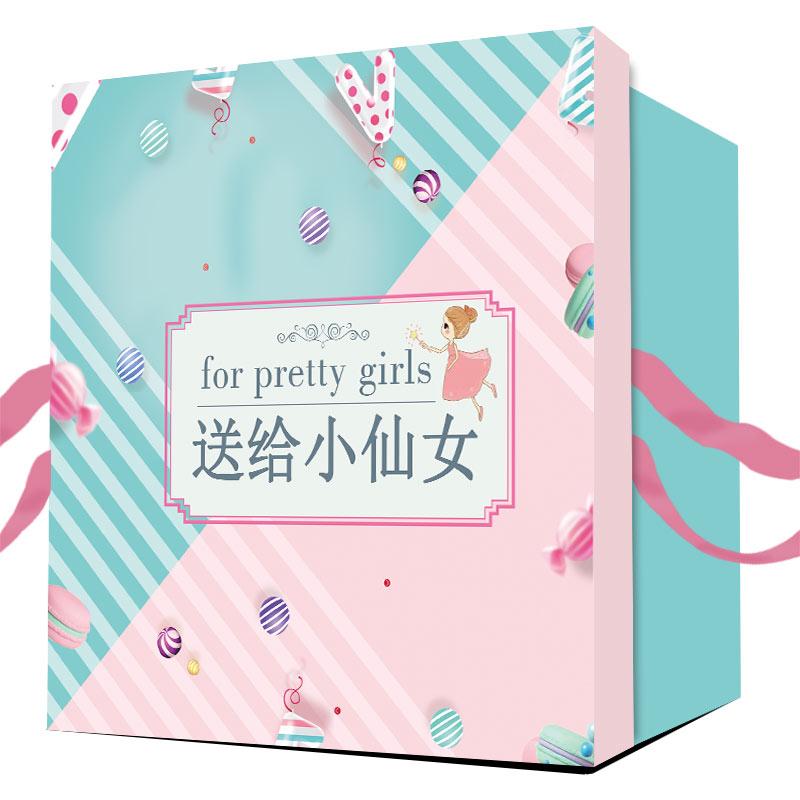 零食大礼包小吃女生一箱整箱吃货休闲食品超大混装小仙女礼盒装