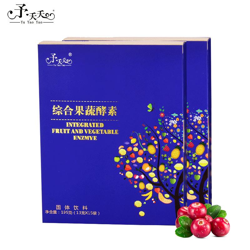 予夭夭酵素综合果蔬酵素粉水果酵素复合孝素台湾酵素粉液固体饮料