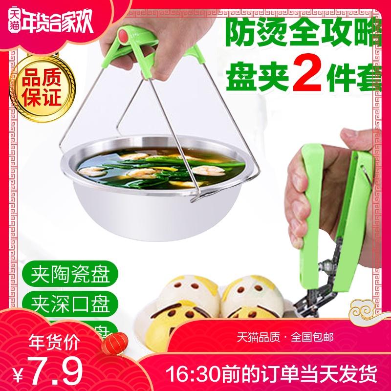 创意家居用品厨房小工具防烫用具百货家用小玩意东西实用生活物件