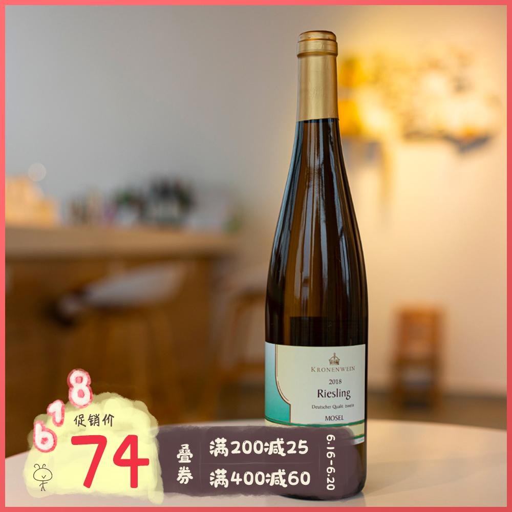 德国Mosel Riesling莫泽尔雷司令半甜白葡萄酒红酒