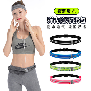 High elastic running sports ultra-thin invisible mobile phone multi-function pockets fitness equipment waterproof men and women outdoor belt