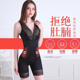 美人颜G计后脱塑身衣连体衣产后收腹束腰美体无痕提臀塑型衣女
