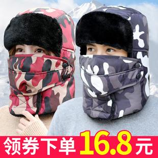 雷锋帽男士冬季加厚东北户外青年保暖防风老年人骑车帽子棉女冬天