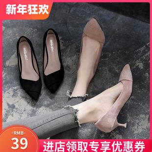 2020新款大东她高跟鞋女细跟尖头性感百搭5cm中跟单鞋女浅口裸色