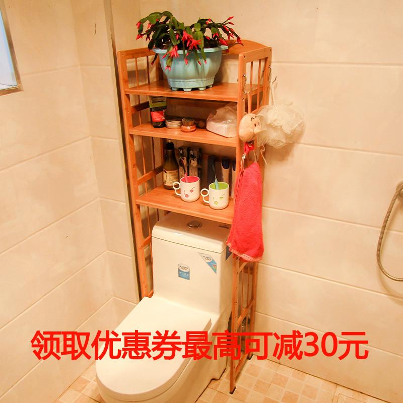 实木浴室架坐便器架子厕所储物架落地脸盆架洗手卫生间马桶置物架