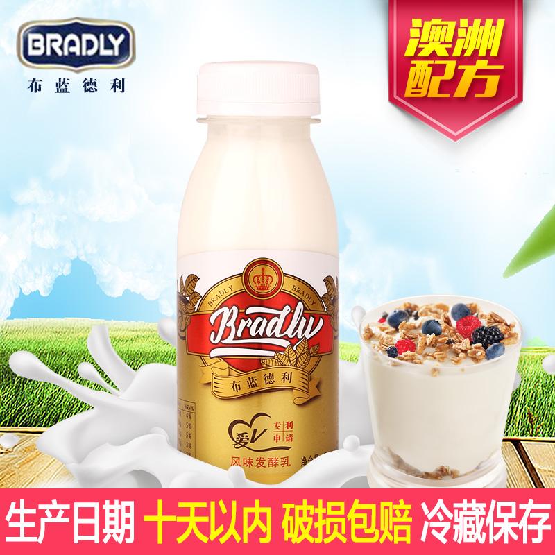 澳洲布蓝德利风味酸奶乳酸菌发酵菌220g*8瓶益生菌多味酸牛奶包邮