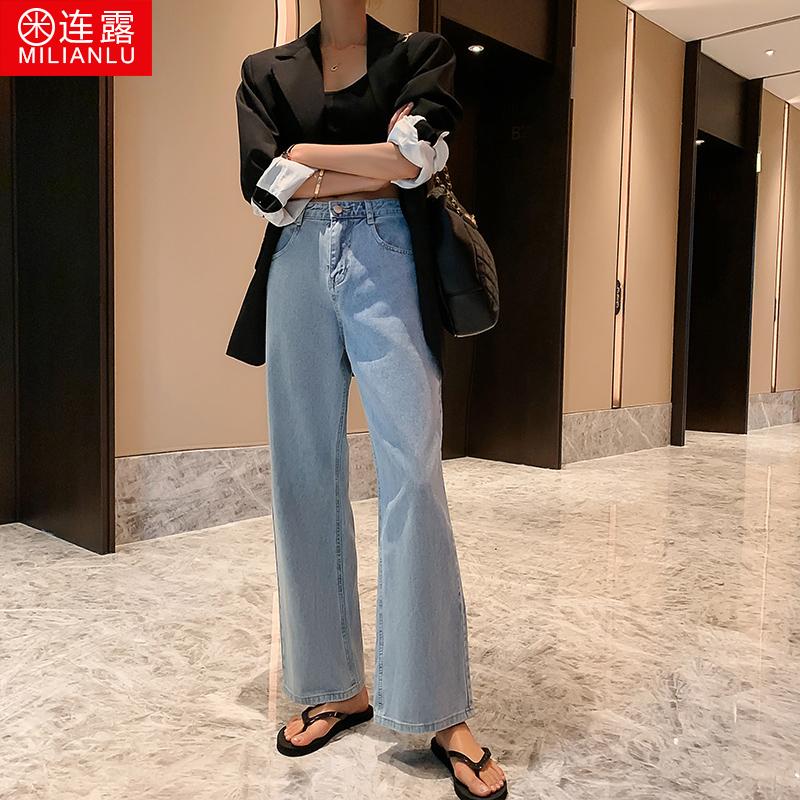 2019春夏新款韩版高腰阔腿拖地牛仔裤女坠垂感显瘦泫雅老爹裤薄款