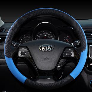 悦达起亚K2K3赛拉图狮跑秀儿K5汽车用品方向盘套四季通用小车把套