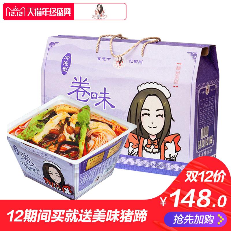 螺蛳 广西 特产 米线 方便面 速食 冲泡 柳州 特色 小吃