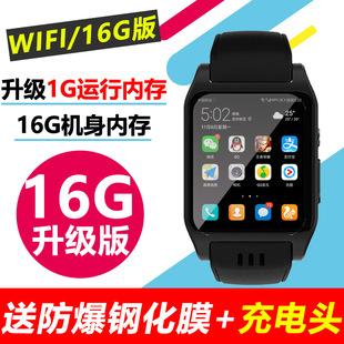 智能手表 wifi上网多功能安