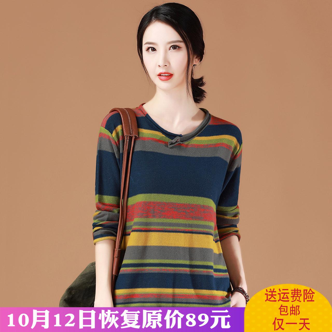 韩潮袭人秋季条纹针织衫女装2019新款潮拼色韩版毛衣套头长袖上衣