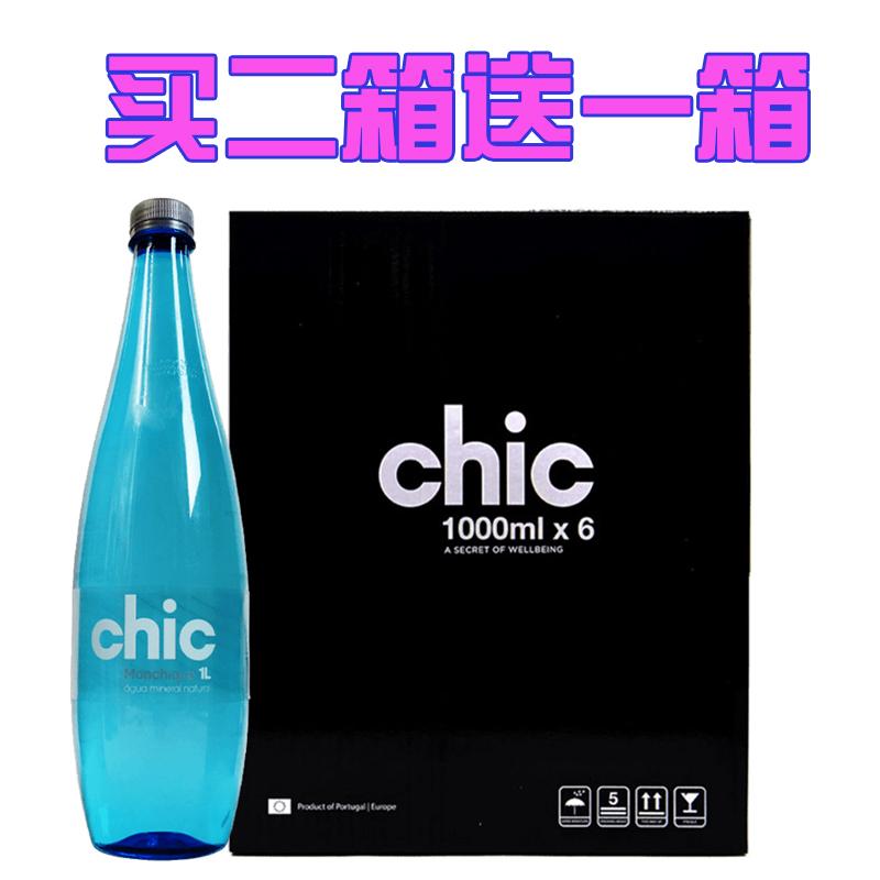 葡萄牙希克CHIC天然弱碱性天然进口矿泉水1000ml*6瓶整箱饮用水