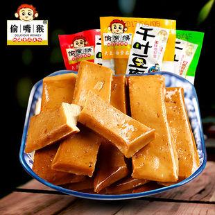 重庆偷嘴猴千叶豆腐干500g麻辣零食小吃嫩小豆干辣条便宜小包网红