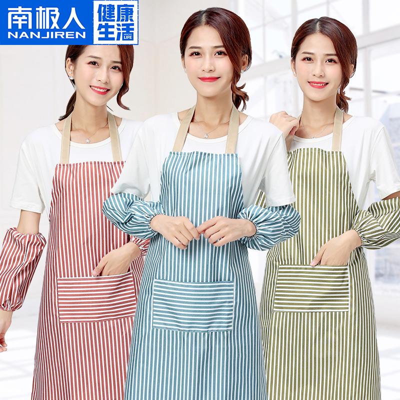 韩版时尚围裙厨房做饭带袖套防水防油防污厨师围腰可爱女成人罩衣