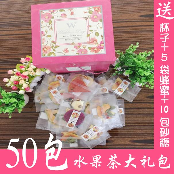 50包水果茶大礼盒装纯手工水果茶果干花果粒茶包新鲜养生茶水果茶