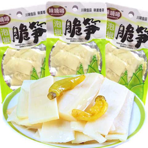 四川特产泡椒竹笋零食50/30/10包笋干笋尖脆笋休闲零食200g-1000g