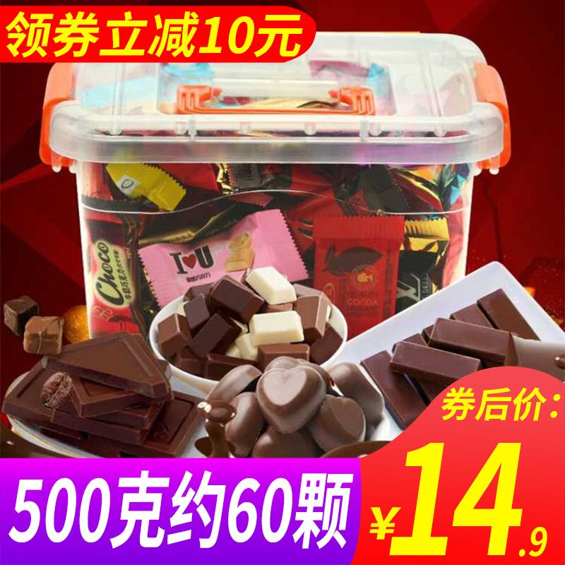 【3斤实惠】黑巧克力白巧克力夹心喜糖糖果零食散装年货1500-200g