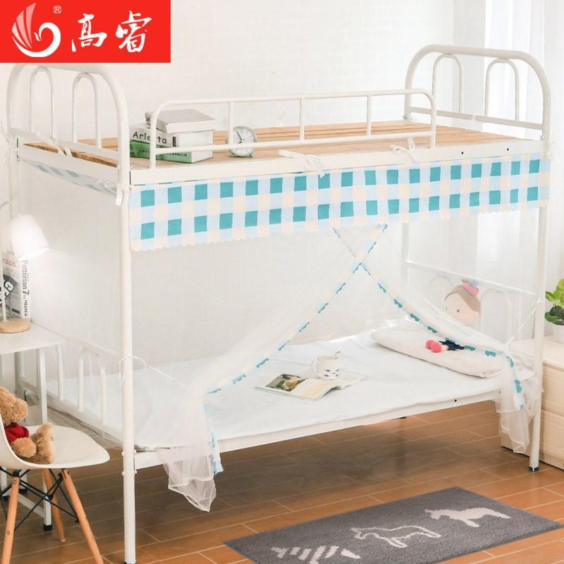 学生宿舍用蚊帐单人床拉链上铺下铺女寝室单门上下床1.2米1.5m床-宝宝我至尊-2018-12-19