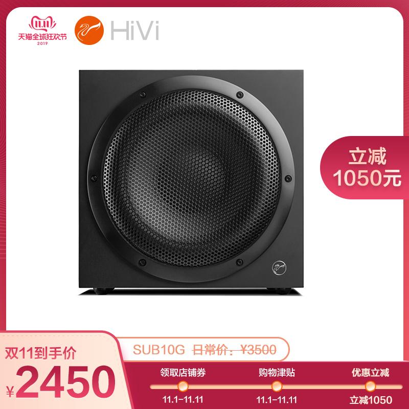 惠威Sub10G低音炮音箱家庭影院有源超低音客厅音响10英寸音响木质
