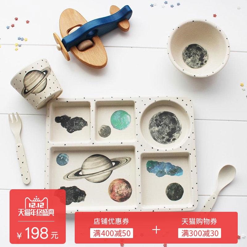 澳洲lovemae宝宝儿童创意竹制餐具竹纤维辅食分格盘吃饭碗叉套装