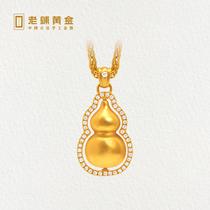 老铺点钻古法手工足金镶嵌钻石葫芦项链黄金吊坠