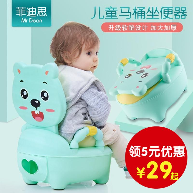 加大号儿童坐便器抽屉式男女宝宝便盆尿盆婴幼儿马桶小孩座便器凳