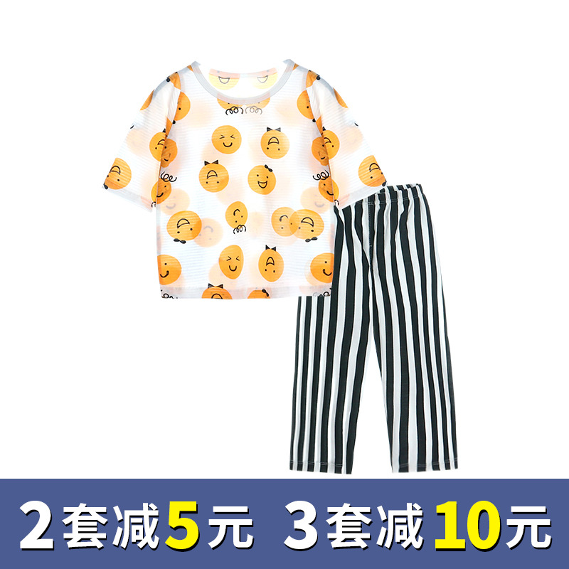 儿童睡衣薄款夏季纯棉婴儿男女一岁宝宝七分袖空调服长袖家居服